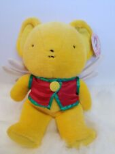 "Card Captor Sakura 12"" Kero-Chan Plush"