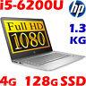 "HP ENVY 13-D006TU 13.3"" FHD Core i5-6200U 4GB 128GB-SSD Slim Ultrabook P4X80PA"