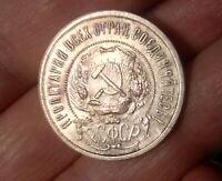 50 kopeks 1922 poltinnik silver coin Soviet USSR Russia  p1