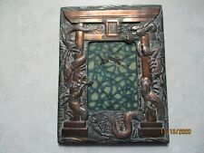 Vintage Asian style copper/brass Picture Frame