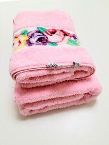 Feiler  bath towel × 2.