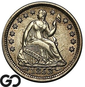 1853 Seated Liberty Half Dime, Arrows, Chocie AU++ Collector Type Coin