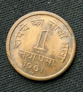 1961 India 1 Naya Paisa  UNC  bronze   #B195