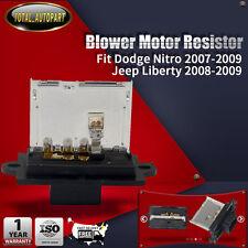 HVAC Heater Blower Motor Resistor for Dodge Nitro 2007-2009 Jeep Liberty RU-644