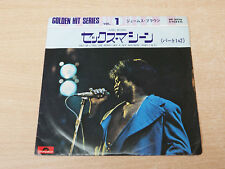 "EX-/EX- !! James Brown/Get Up Sex Machine/1970 Polydor 7"" Single/Japanese"