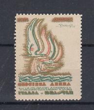 ERINNOFILO CROCIERA AEREA TRANSATLANTICA DEL DECENNALE ITALIA BRASILE 12