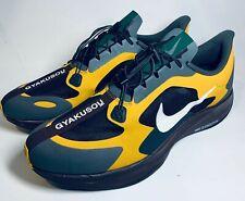 Nike Men's Gyakusou x Zoom Pegasus Turbo 'Gold Fir' Size: 12.5