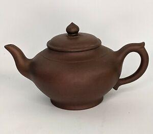 Chinese Yixing Zisha Teapot - Seal Mark Fine Quality Qing / Republic Period ?