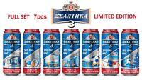 Baltika #3 beer cans Exclusive series full set 7 pcs 450ml