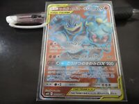 Pokemon card SM10 100/095 Marshadow & Machamp GX SR Double Blaze Japanese