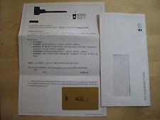 "Rare China Starbucks Coffee ""Vip Customer"" Gold Gift Card Set"