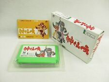 SHINSENDEN Shin Sen Den Item Ref/bcb Famicom Nintendo Japan Game fc