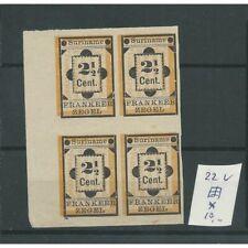 Suriname  22v blokje van 4  Hulpzegel MH/ongebr  CV 10 €