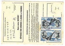 FRANCE  TIMBRE  ORDRE DE REEXPEDITION PARIS POUR IVRY SUR SEINE 1978