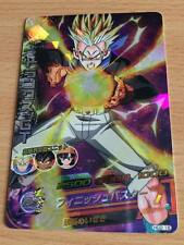 Carte Dragon Ball Z DBZ Dragon Ball Heroes Galaxy Mission Part 2 #HG2-18 S-Rare