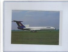 Malev Airlines issued TU-154 cont/l postcard