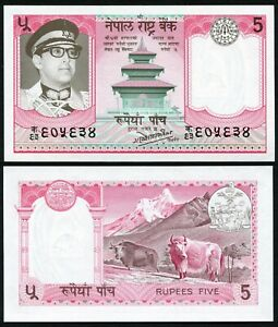 Nepal 5 rupees 1985-1990 King Birendra Bir Bikram P23a(3) Sign Thapa UNC