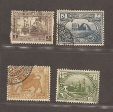 1923 TO 1925 IRAQ STAMPS USED - SCANNED BACK AND FRONT