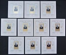 ROMANIA - GH. GHEORGHIU-DEJ USED BLOCK SET OF 10 #037522-037531 Consecutive