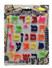 HEBREW Alphabet Magnetic Plastic Letter Alef Bet Jewish school ABC kids fun