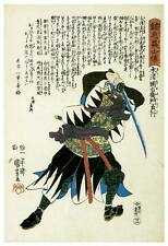 SAMURAI WARRIOR Vintage Japanese Art Reproduction CANVAS ART PRINT 24x32 in.