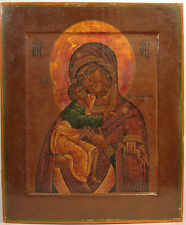 ca1850 ANTIQUE RUSSIAN ORTHODOX ICON ART FEODOROVSK MADONNA MOTHER OF GOD ИКОНА