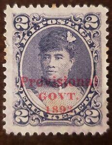 Hawaii stamp #57 2 cents unused   hinged no gum