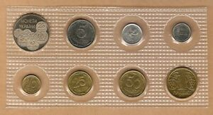 1996 Ukraine 8 Coins Original Mint Set - RARE