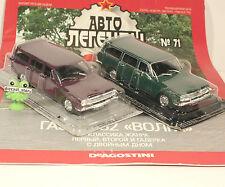 1:43 GAZ 2402 Wolga DeAgostini Poland Russian Magazin USSR UdSSR URSS DDR Volga