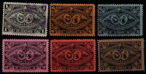 Guatemala small lot of used stamps 1897