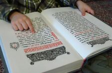 Big Horologion - Russian old believers Church Slavonic book for home service