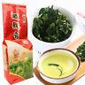 Oolong Tea 250g Tieguanyin China natural organic health care green tie guan yin
