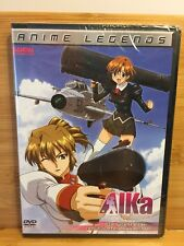 Agent Aika complete series collection / NEW anime on DVD by Bandai Entertainment