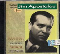 jim apostolou Ηχογραφήσεις Αμερική 1948-1960