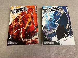 """Samurai Champloo"" 2 Manga book lot by Masaru Gotsubo vols 1-2 Complete Tokyopop"