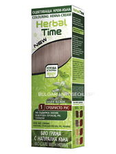 100 Natural Herbal Time Hair Colouring Henna Cream Dye Bio Care 75 Ml 03 Copper Red