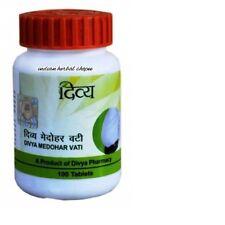 Patanjali Divya Medohar Vati 100% Natural Weight Loss Thrapy  50gm