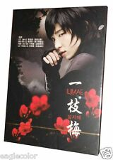 Iljimae Korean Drama (4DVDs) Box Set!