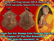 Rare!Nam Toa Yai Stamp Coin LP Tim Wat Rahanrai Old Thai Amulet Buddha Antique-