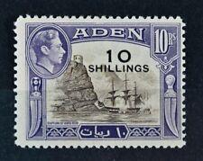 ADEN, KGVI, 1951, 10s. on 10r. value, SG 46, MM, Cat £42.