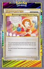 🌈Encouragements Hystériques - HS02:Déchainement - 71/95 -Carte Pokemon Neuve FR