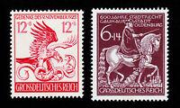 GERMANY STAMPS SCOTT #B289-B290 WW2 FASCISM WAR MNH-OG 1944