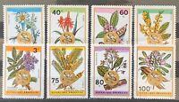 Rwanda. Medicine Plants Stamp Set. SG308/15. 1969. MNH. (X157)