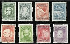 PANAMA 1955 POPES 8 STAMPS