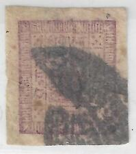 NEPAL INDIA 1861 Sc 5 4 MGN NEAT CANCEL