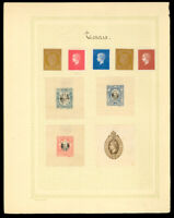 France MNH CV$600.00 Nine Essays On Old Album Page