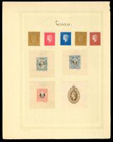 France MNH CV$600.00 Nine Essays On Old Album Page