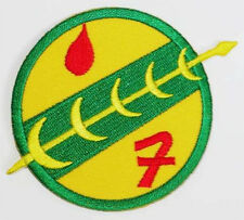 "STAR WARS ""BOBA FETT MANDALORIAN"" Iron-On Logo Patch."