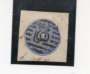 Travancore Valor de Entero postal (CJ-649)