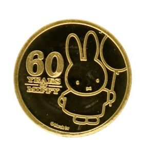 Burkino Faso - Gold 1500 Francs Coin - '60 Years of Miffy' - 2015 - Proof